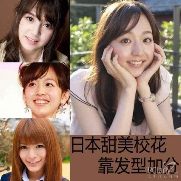 日本高校校花美貌全靠发型