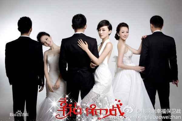 电视剧《幸福保卫战》湖南卫视开播 上演爱情�潘磕嫦�战