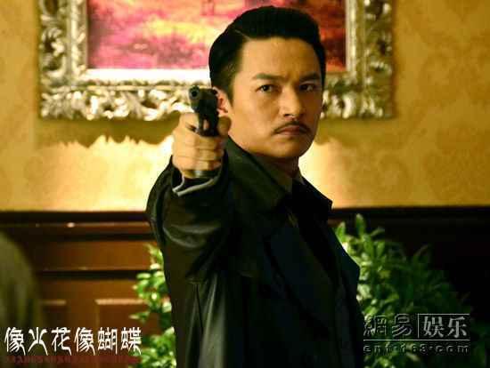 《像火花像蝴蝶》今开播 郑国霖变身年代版007
