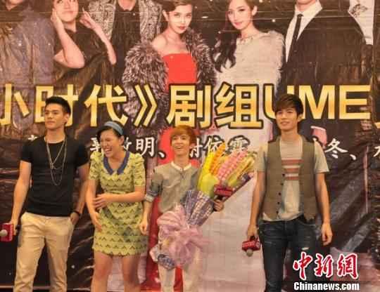 郭敬明透露《小时代2》正在审批 将择日上映