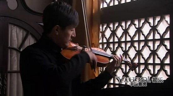 《火线三兄弟》完美收官 张鲁一再展小提琴才华
