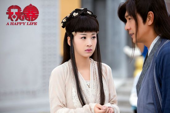 电视剧《天天有喜》陈浩民被骂负心 与穆婷婷感情受考验