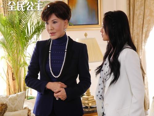 电视剧《全民公主》热播 夏台凤设计排挤安以轩