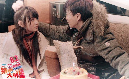 """电影《绑架大明星》下月上映 陈晓东""""咸猪手""""伸向小萝莉"""