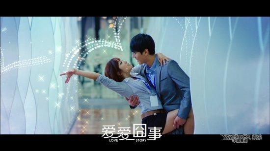 电影《爱爱�迨隆方拥仄� 喜剧电影新类型笑翻观众
