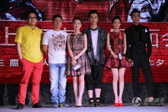 电影《宫锁沉香》上海首映 于正不惧与郭敬明对垒