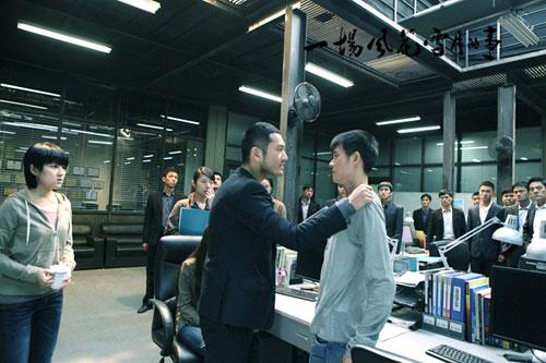 《一场风花雪月的事》黄晓明PK在熙 上演情敌大战