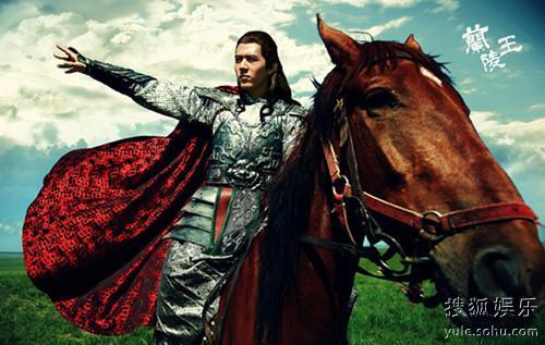 """电视剧《兰陵王》胡宇威受宠 被誉为""""第一美男子"""""""