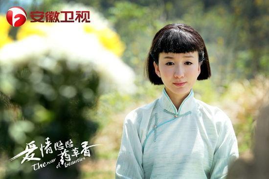 电视剧《药草香》为争宠大打出手 娄艺潇欲逆袭斗宣萱