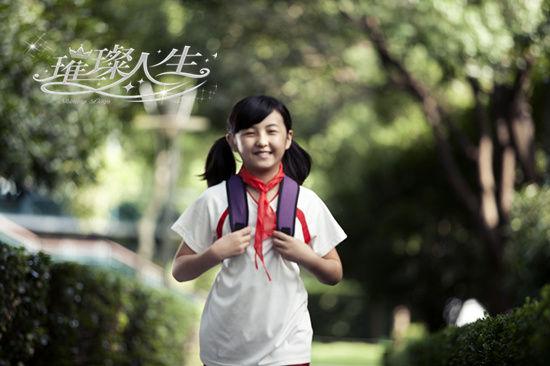 """《璀璨人生》湖南热播 """"中国版文根英""""获力赞"""