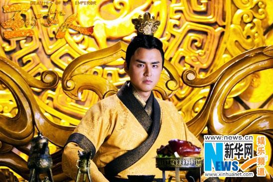 《王的女人》四卫视开播 明道黄金战衣贵气十足