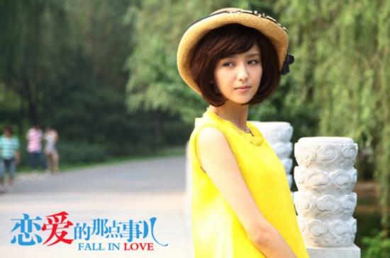 电视剧《恋爱的那点事儿》热播 佟丽娅首演剩女受好评
