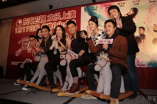 电视剧《爱情公寓4》登陆东方卫视 王传君获封好记星