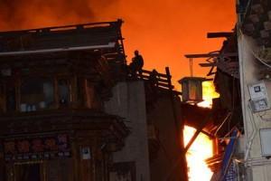 香格里拉火灾原因