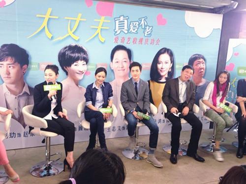"""电视剧《大丈夫》庆功 杨�W人气飙升谈角色""""顺产"""""""