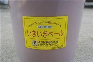 日本垃圾桶成神桶
