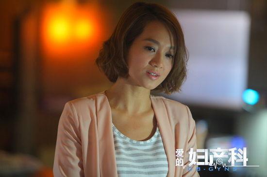 电视剧《爱的妇产科》情感爆发 朱丹孕事成谜