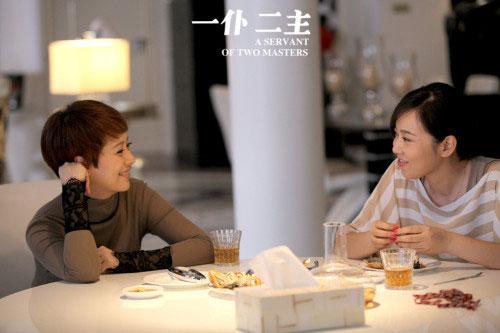 电视剧《一仆二主》闫妮海清喝红酒论闺蜜情