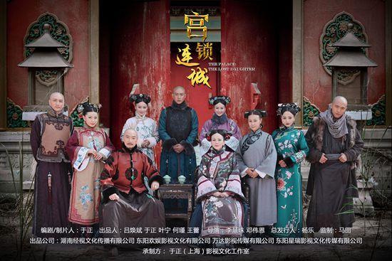 电视剧《宫锁连城》一个纪念青春无序爱的诅咒