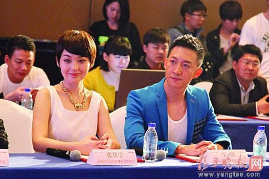 电视剧《裸婚之后》王阳张佳宁演绎半婚新概念