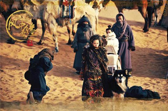 古装剧《风中奇缘》今晚将播 胡歌彭于晏刘诗诗三角恋