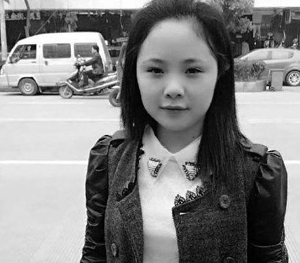 准新娘丽江失联 准备春节结婚