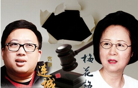 琼瑶告赢于正 电视剧《宫锁连城》曝抄袭