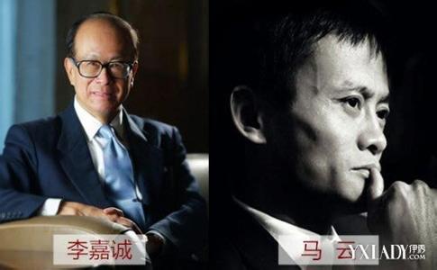 世界前20位富豪排名 李嘉诚马云王健林亚洲财富占前三