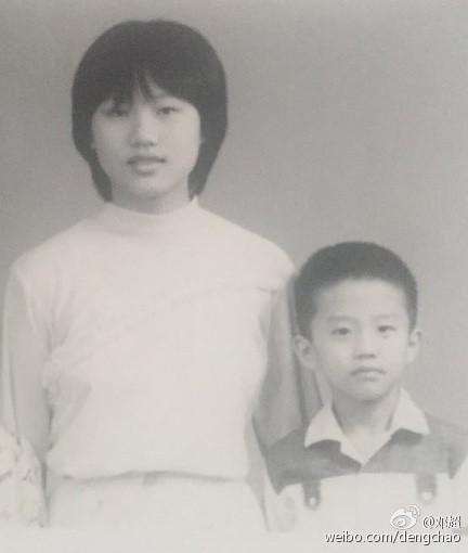 邓超姐姐早期照片曝光 网友们都在力挺姐姐