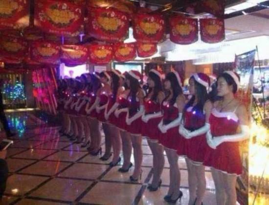 重庆ktv坐台女提供性服务