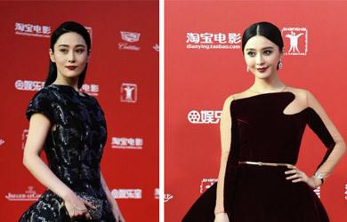 18届上海电影节 范冰冰张馨予红毯狭路相逢
