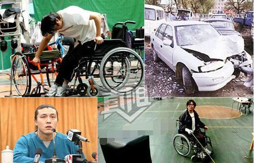 王宝强家人车祸 肇事者逃逸后自首