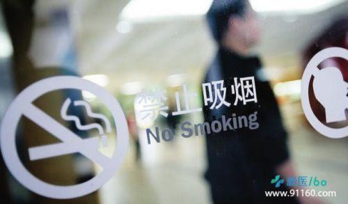 中国烟民3.16亿 男性吸烟率为52.1%女性为2.7%