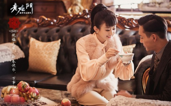 年代剧《老九门》热播 陈伟霆:最喜欢和耿直赵丽颖合作