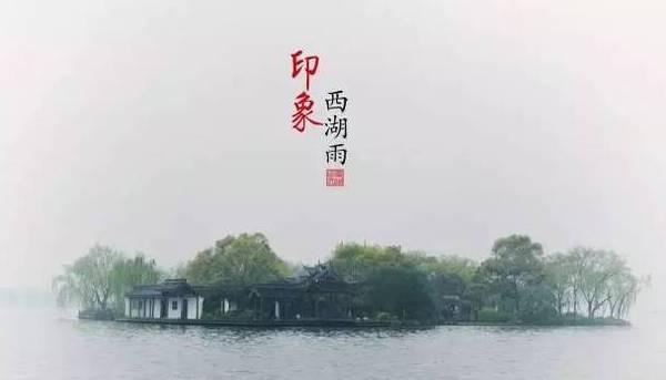 杭州G20峰会 张艺谋导演文艺演出节目单出炉