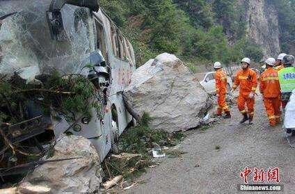 九寨沟地震20死 另外受伤达431人