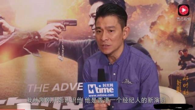 吴京导演主演的《战狼2》票房只逼60亿 刘德华喊话想参演《战狼3》