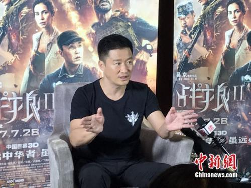 吴京批娱乐圈造星乱象 电影《战狼2》票房达到48.74亿