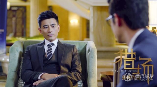 电视剧《猎场》郑秋冬出狱又反转 假身份被揭穿再受罚