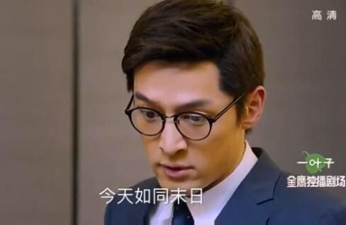 猎场电视剧湖南卫视热播剧 胡歌演的郑秋东表情包大揭秘